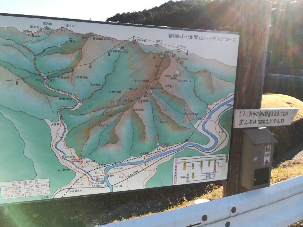 駐車場近くの登山案内の地図
