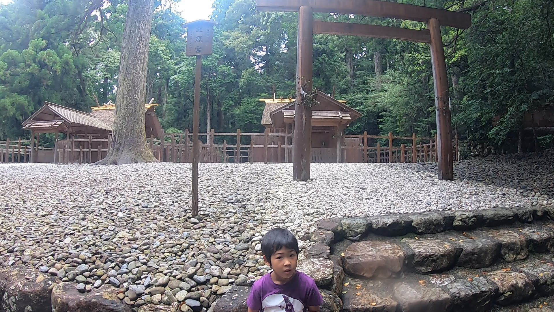 瀧原宮の画像