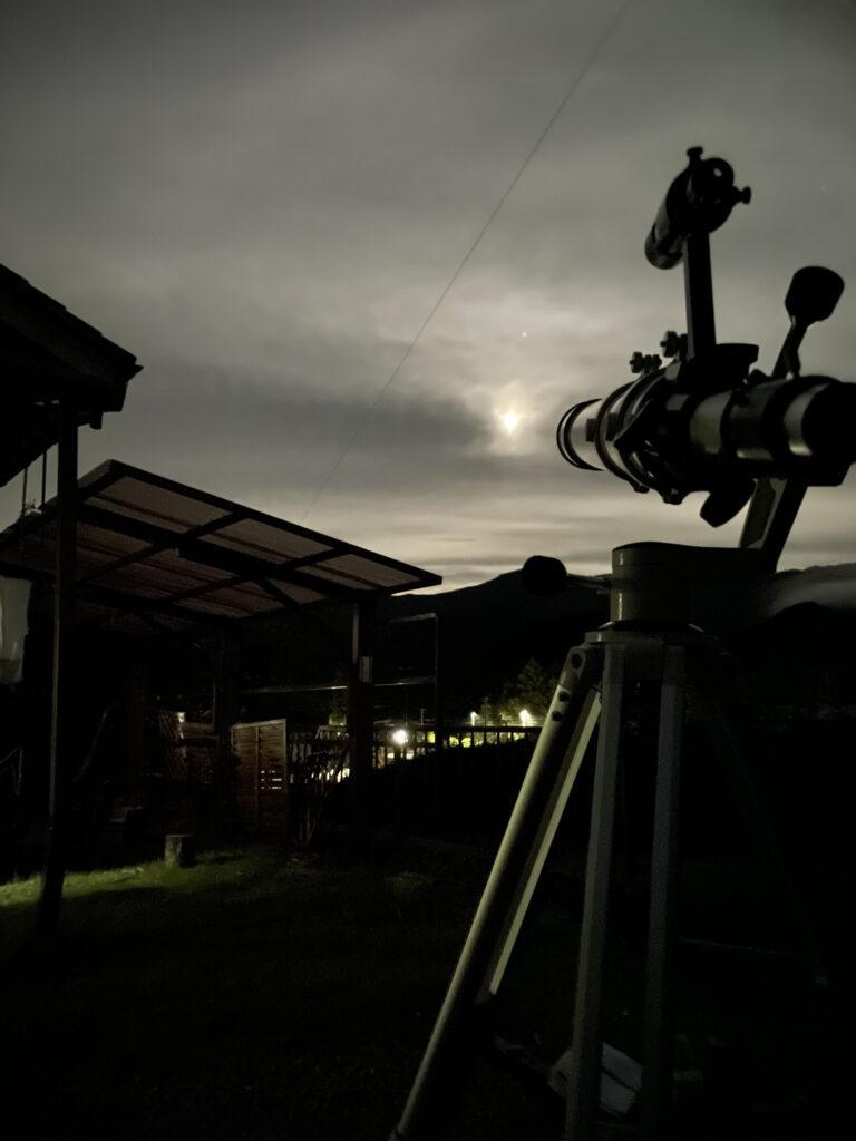 天体観察・天体観測
